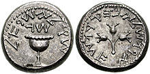 half-shekel